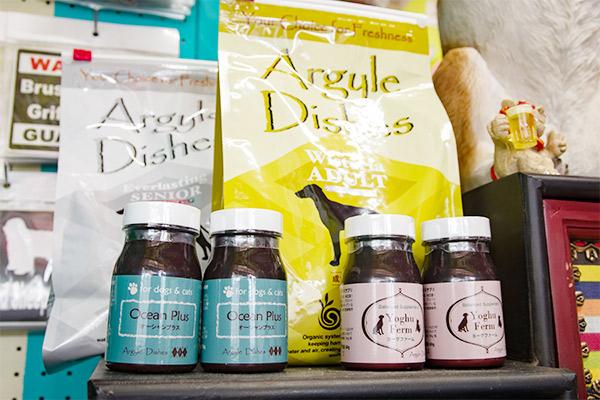 アーガイルディッシュ フード・サプリ・栄養素材